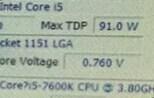 core-i5-7600k