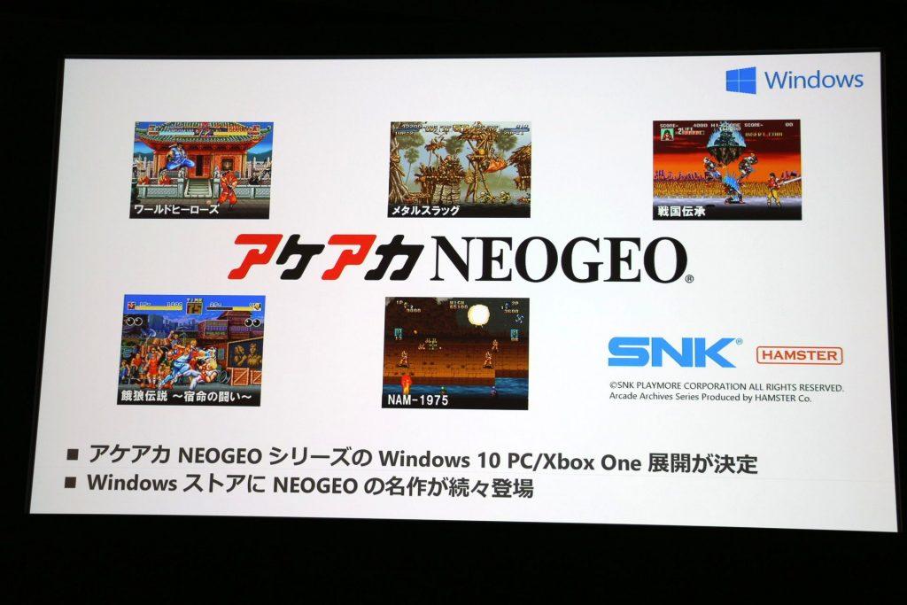 neo-geo-games