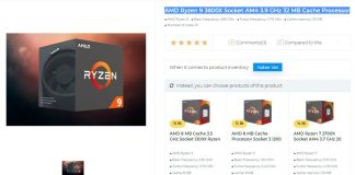 AMD Ryzen 9 3800X
