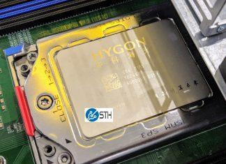 Hygon x86