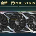 Asus ROG Strix GeForce RTX 3080 Ti