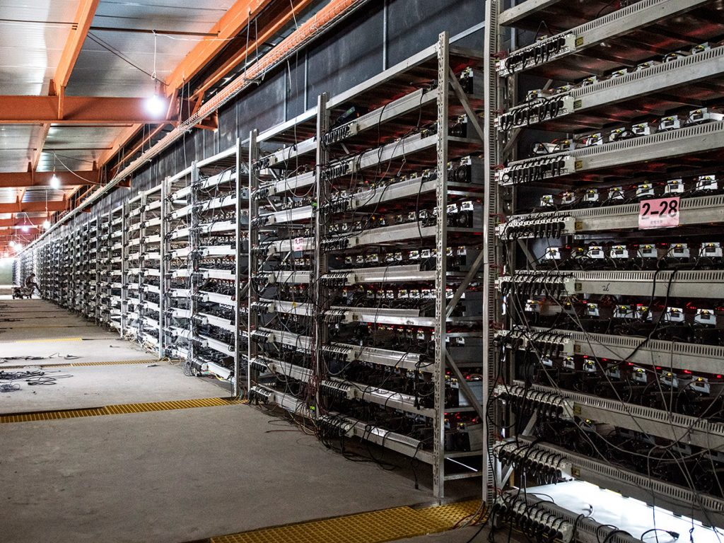 Mining Farm In China